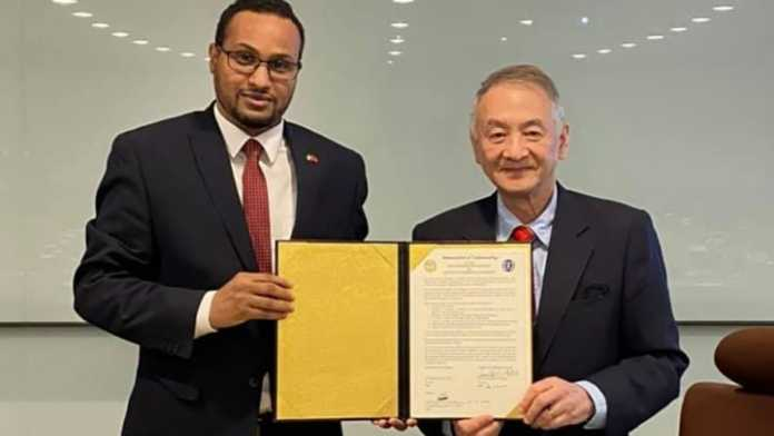 Universities From Somaliland And Taiwan Sign Partnership Agreement
