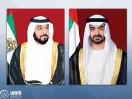 UAE Opens New Kidney Dialysis Center In Hargeisa